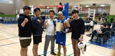 Võ sinh Triệt Quyền Đạo Việt Nam vô địch giải Boxing tại Hàn Quốc